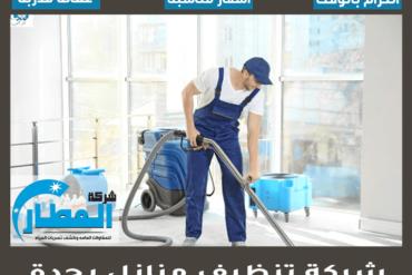 شركة تنظيف مسابح بالاحساء
